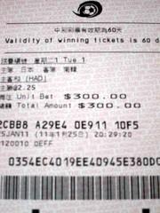 Japan win against Korea!.jpg