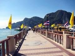 PhiPhi Pier1.jpg