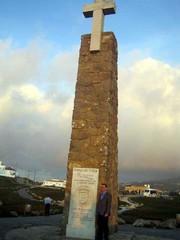 Cabo da Roca3.jpg